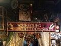 Queequeg Tattoo Studio and Museum.jpg