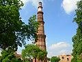 Qutb Minar from its gardens, Delhi.jpg