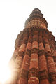 Qutub Minar, Delhi.jpg