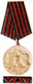 R41-yo0360-Medalja-rada.png