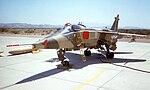 RAFO Jaguar S(O) 220 on the pan at Seeb North - Muscat Oman.jpg