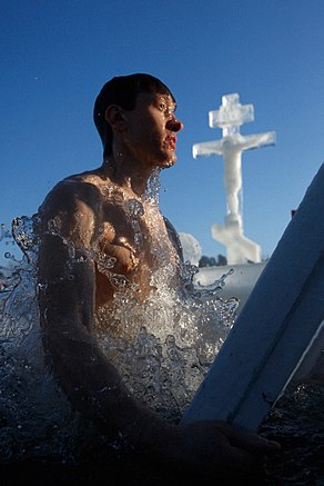 RIAN archive 842747 Baptism of Jesus celebrated in Tatarstan.jpg