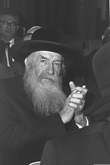 Rabbi Landau of Bnei Barak 1964.jpg