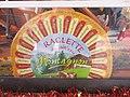 Raclette 017.jpg