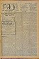 Rada 1908 125.pdf