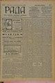 Rada 1908 177.pdf