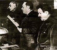 Прокурор СССР Вышинский А. Я.(в центре)