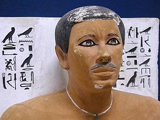 Prince Rahotep - Image: Rahotep statue