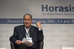 Horasis - Image: Rahul Bajaj Horasis