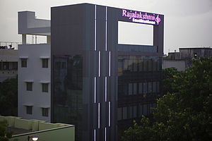 Rajalakshmi Institutions Main Head Office.jpg