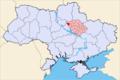 Rajon-Hrebinka-Ukraine-Map.png