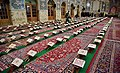 Ramadan 1439 AH, Qur'an reading at Razavi Mosque, Isfahan - 27 May 2018 02.jpg