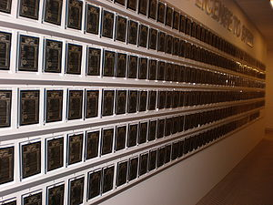 Rambus - Image: Rambus HQ patent wall section