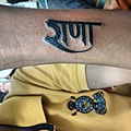 Rana name tattoo.jpg