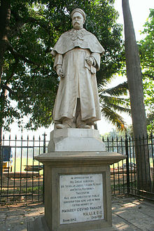 Mahadev Govind Ranade - Wikipedia