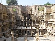 Ejemplo de wav o vav en Gujarat, el Rani Ki.