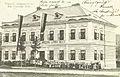 Razglednica Nove vasi na Blokah 1911.jpg