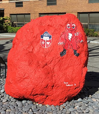 St. John's University (New York City) - Red rock on campus
