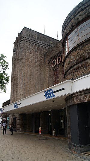 Reel Cinemas, UK - Image: Reel Cinema, The Mount, York (12th June 2013) 002