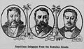 Republican Delegates From the Hawaiian Islands, San Francisco Call, 1900.jpg