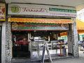 Restaurante e Bar Fernando's.jpg