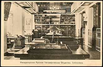 Russian Geographical Society - Library of the Russian Geographical Society in 1916.