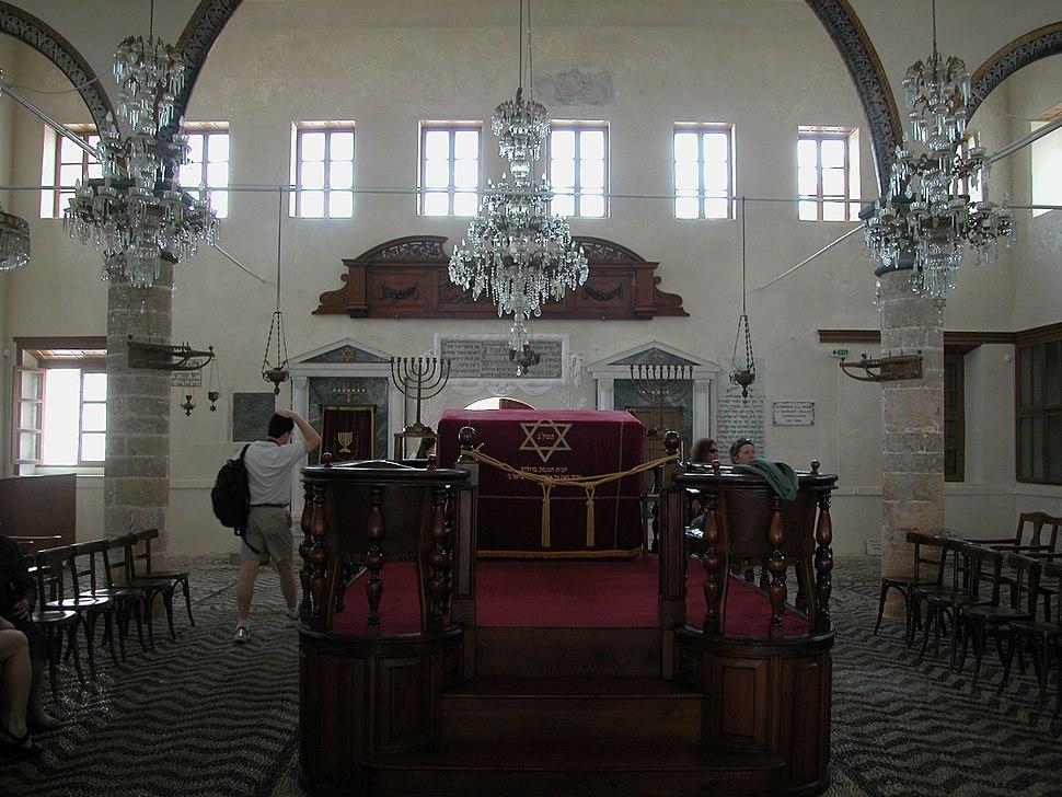 Rhodes Synagogue