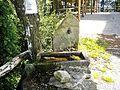 Rifugio Pacini (Pian della Rasa)-fontana.jpg