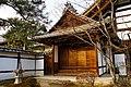 Rokuo-in Kyoto Japan19n.jpg