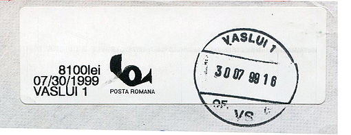 Romania stamp type PO-C2.jpg