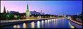 Rossiya - Moskva - Kreml (ala rassim).jpg