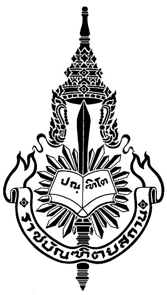 Royal Society of Thailand - Image: Royal Institute of Thailand Seal