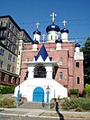 Russian Orthodox Church in Seattle