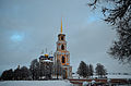Ryazan winter-1.jpg