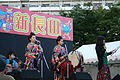 Ryukyu Matsuri in Shin-Nagata Oct09 069.JPG