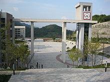 Municipalité de Chongqing