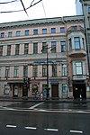 SPB Newski house 3.jpg