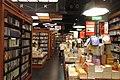 SZ 深圳 Shenzhen 羅湖 Luohu 金光華廣場 Kingglory Plaza mall bookshop SISYPHE Up Coffee October 2017 IX1 03.jpg