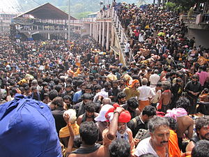 Makaravilakku - Devotees gather at Sabrimala sannidhanam to get glimpse of divya Makara Jyothi.