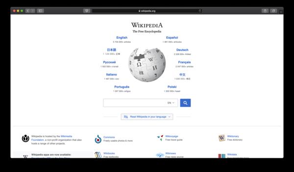 Icloud generator v5 2.1 free download