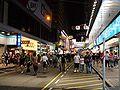 Sai Yeung Choi Street South at night.JPG