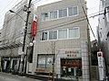 Saikyo Shinkin Bank Saginomiya Branch.jpg