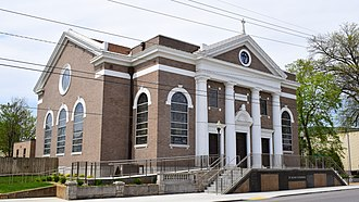 Roman Catholic Diocese of Springfield–Cape Girardeau - St. Agnes Cathedral, Springfield