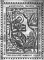 Saint John the Apostle (1709 print, Tbilisi).JPG
