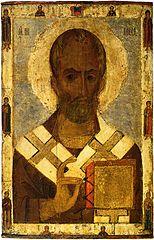 Saint Nicolas le Thaumaturge