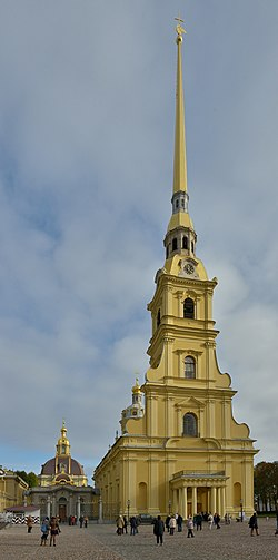 Saint Peter and Paul Cathedral in Saint Petersburg main facade.jpg
