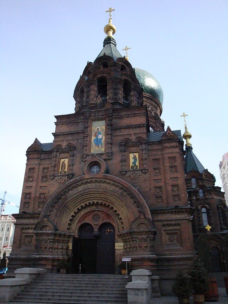 [Image: 800px-Saint_Sophia_Cathedral_Harbin.JPG]