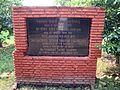 Salimgarh Fort 025.jpg