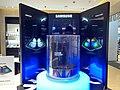 Samsung Galaxy Fold in Taidong,Qingdao.jpg