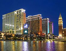 Sands Cotai Central Night view 2016.jpg